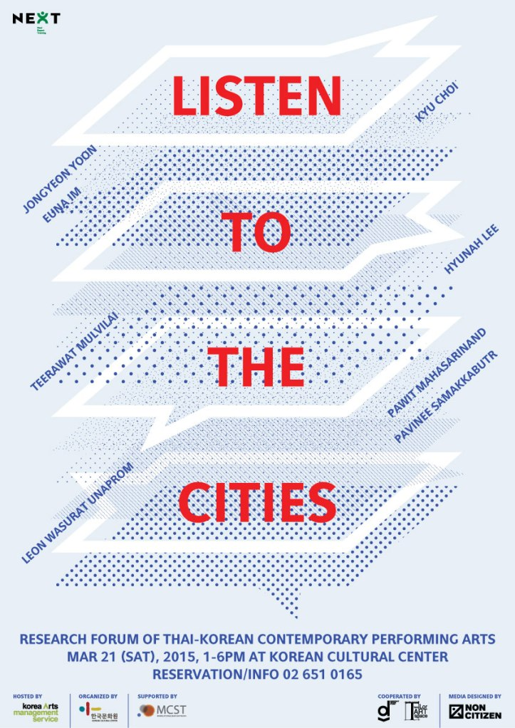 Listen-to-the-Cities-Poster-A3_150302