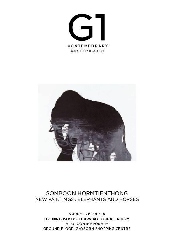 G1 contemporary
