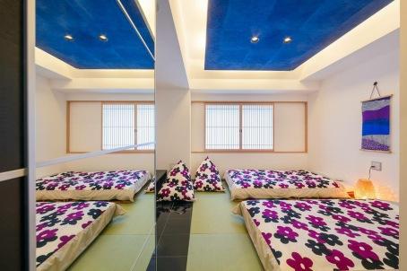 Kyoto Travelers' Inn
